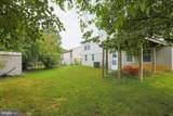3716 Cricket Avenue - Photo 9