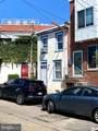 3941 Brandywine Street - Photo 2