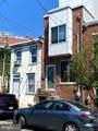 3941 Brandywine Street - Photo 3