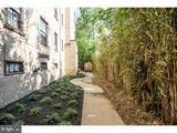 210 Maple Avenue - Photo 3