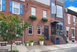 2353 Boston Street - Photo 2