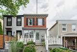 2072 Rockrose Avenue - Photo 1