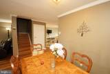 33 Twin Rivers Dr N - Photo 12