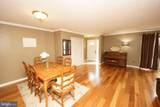 33 Twin Rivers Dr N - Photo 14