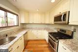 33 Twin Rivers Dr N - Photo 20