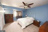 33 Twin Rivers Dr N - Photo 29
