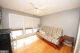 33 Twin Rivers Dr N - Photo 34