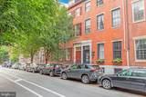 1029-33 Spruce Street - Photo 7