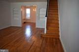 7401-B Rogers Avenue - Photo 4