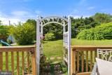2140 Cypress Drive - Photo 14