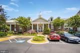 1530 Spring Gate Drive - Photo 3