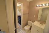 4101 Cathedral Avenue - Photo 17