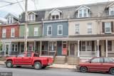 618 Chestnut Street - Photo 5