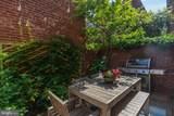 1117 Lombard Street - Photo 15