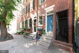 211 Monroe Street - Photo 1