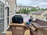 12829 Murphy Grove Terrace - Photo 16
