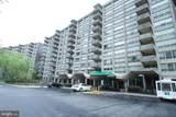 1001 City Avenue - Photo 43