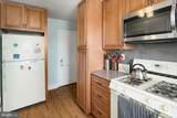 3016 Longshore Avenue - Photo 3