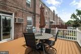 3016 Longshore Avenue - Photo 7