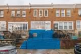 5012 Rosehill Street - Photo 31