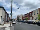1428 22ND Street - Photo 21