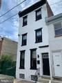 2257 Lawrence Street - Photo 2