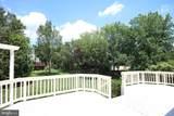 43798 Michener Drive - Photo 62