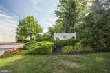 5604 Willoughby Newton Drive - Photo 2