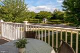 38375 Old Mill Way - Photo 4