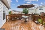4332 Leatherwood Terrace - Photo 28