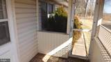 1074 Broadwater Point Road - Photo 20