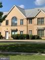 13216 Executive Park Terrace - Photo 2