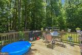 958 South Independence Drive - Photo 8