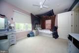 4543 Old Oak Road - Photo 14