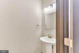 343 Cantrell Street - Photo 10