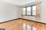 343 Cantrell Street - Photo 11
