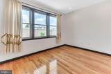 343 Cantrell Street - Photo 12