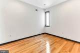 343 Cantrell Street - Photo 15