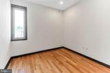 343 Cantrell Street - Photo 16