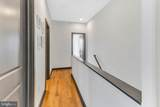 343 Cantrell Street - Photo 17
