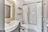 343 Cantrell Street - Photo 19
