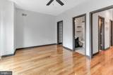343 Cantrell Street - Photo 20