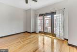 343 Cantrell Street - Photo 21