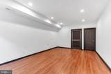 343 Cantrell Street - Photo 27
