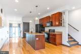 343 Cantrell Street - Photo 3