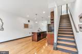 343 Cantrell Street - Photo 5