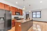 343 Cantrell Street - Photo 6