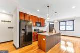 343 Cantrell Street - Photo 7