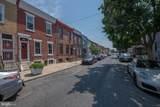 2239 Oakford Street - Photo 2