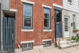 422 Flora Street - Photo 31